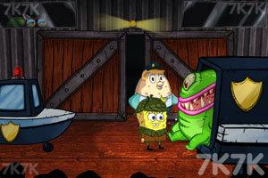 Play Spongebob Detective 3D