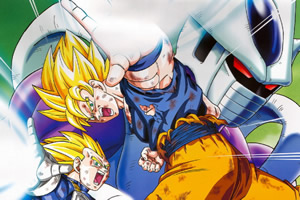 Dragon Ball 2.…
